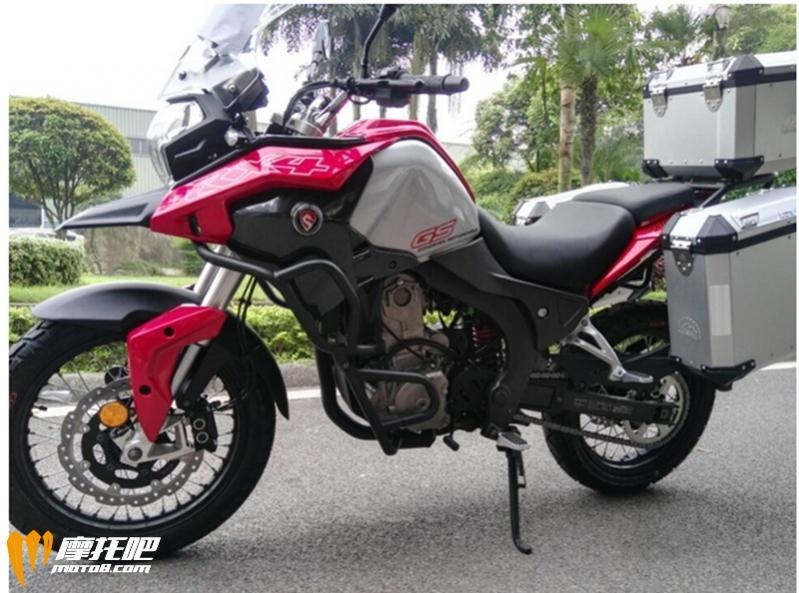 New Zongshen RX3 (ZS250GY-3) Dual Sport - Page 341